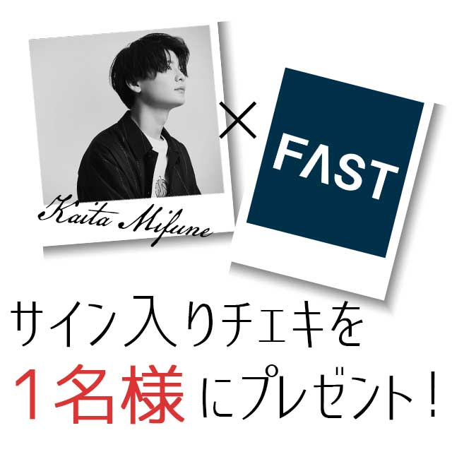 Stage of FAST(ハンサム)
