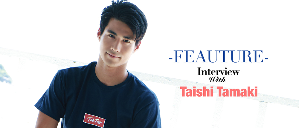 taishitamaki_fast_interview1