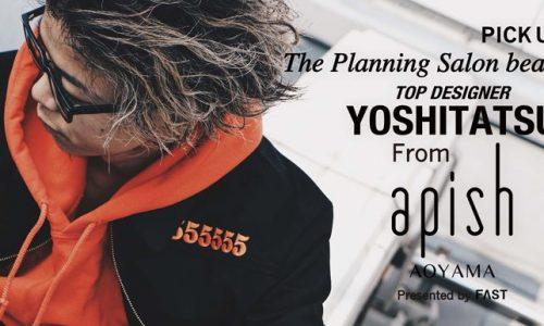 yoshitastsuvol2_top-900x386