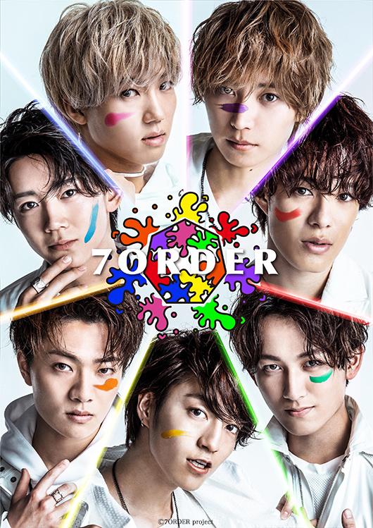 【7ORDER】 舞台『7ORDER』自らのプロジェクトを名乗る舞台。 その裏に隠された仲間たちの絆とは—①