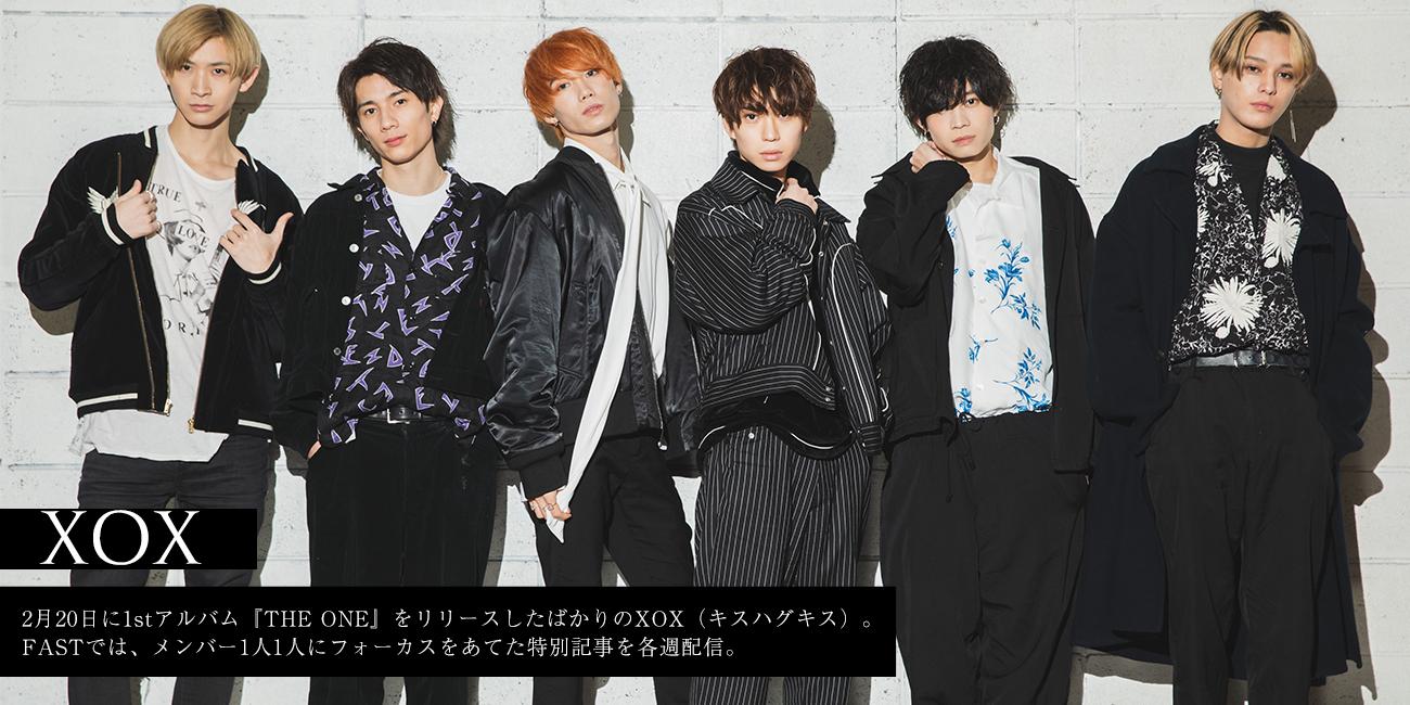 『xox』2月20日に1stアルバム『THE ONE』をリリースしたばかりのXOX